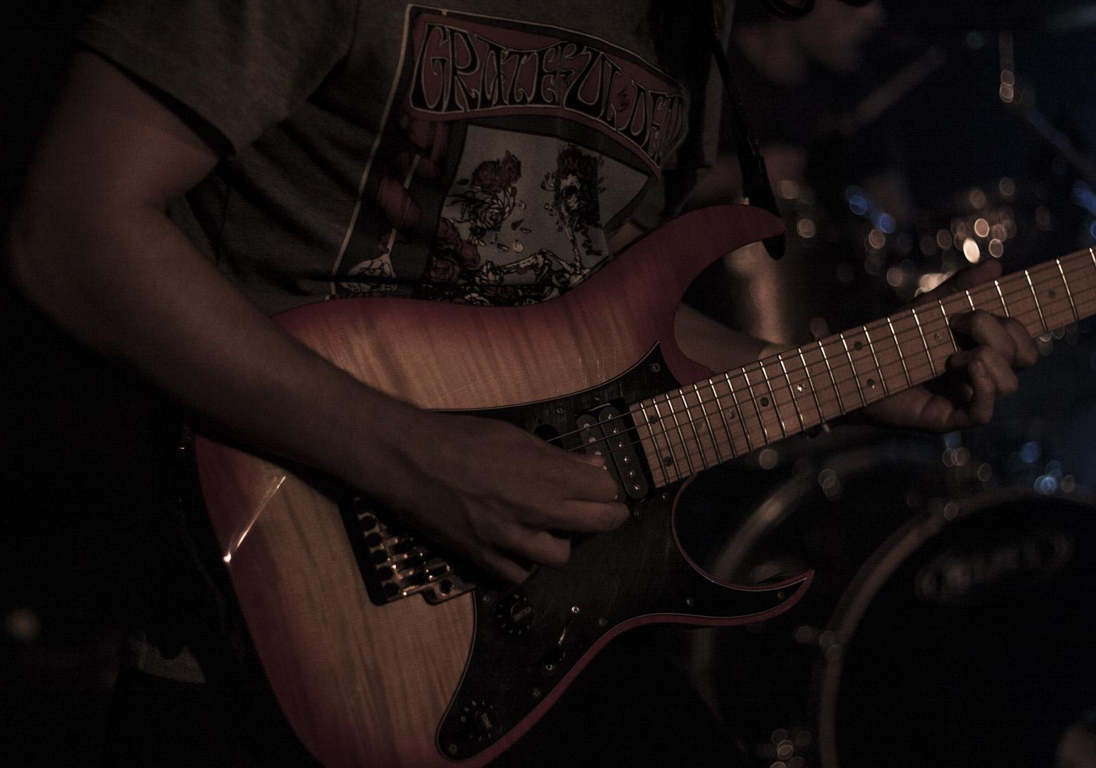 close-guitar